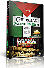 Exposing Christian Palestinianism DVD cover